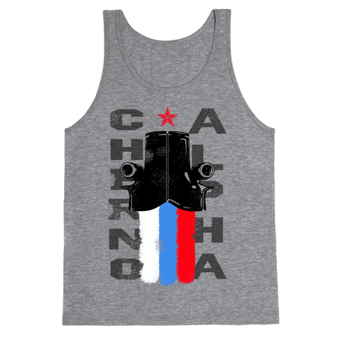 Rim: Cherno Alpha-Russia Tank Top