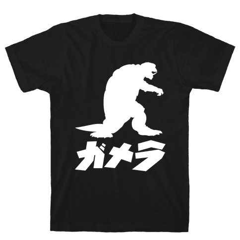 Gamera Mens T-Shirt