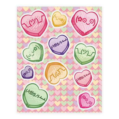 Kawaii Emoji Conversation Heart