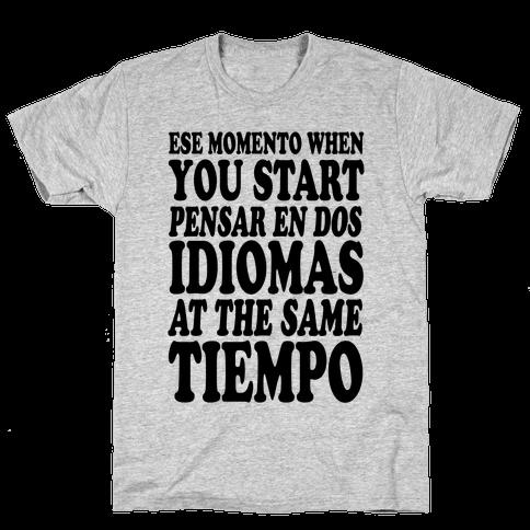 Ese Momento Mens T-Shirt