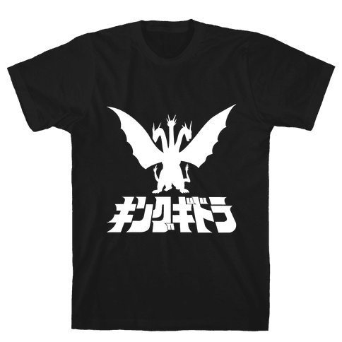 King Ghidorah Mens T-Shirt