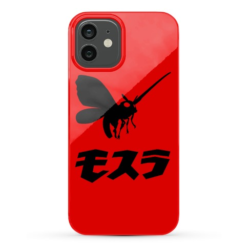 Mothra (Phone Case) Phone Case