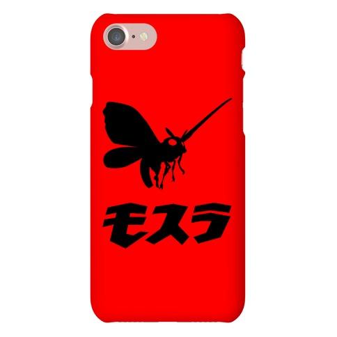 Mothra (Phone Case) Phone Case