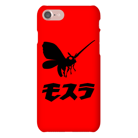 Mothra (Phone Case)