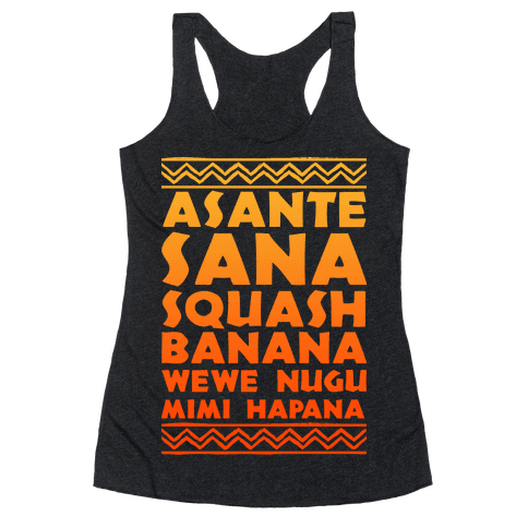 Asante Sana Squash Banana, Wewe Nugu Mimi Hapana