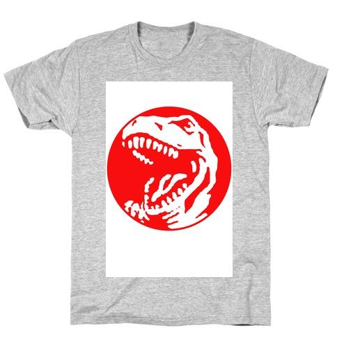 The Red T-Rex T-Shirt