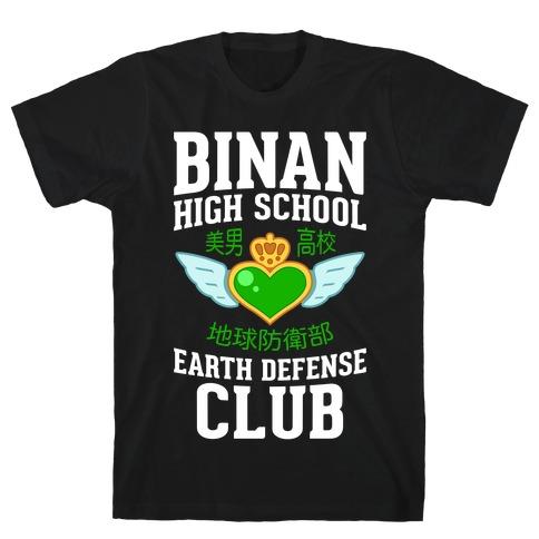Binan High School Earth Defense Club (Green) T-Shirt