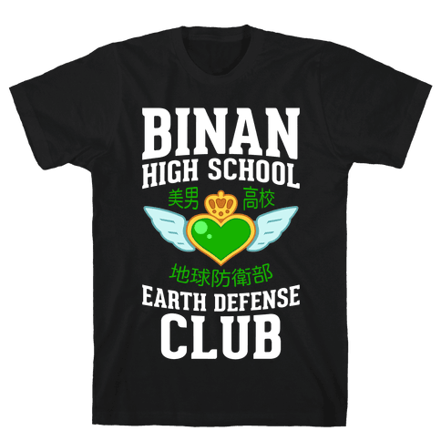 Binan High School Earth Defense Club (Green) Mens T-Shirt