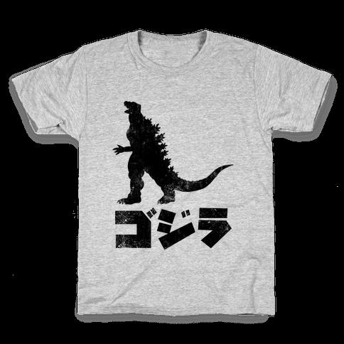 Godzilla (Vintage) Kids T-Shirt