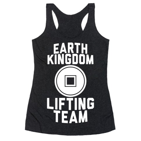 Earth Kingdom Lifting Team Racerback Tank Top