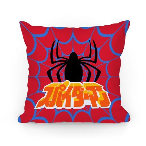 Japanese Spider Pillow Pillow