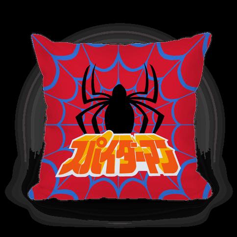 Japanese Spider Pillow
