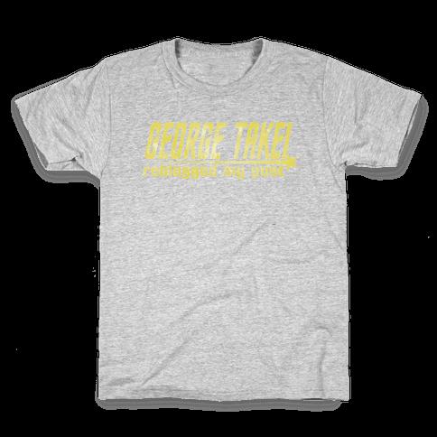 George Takei reblogged my post Kids T-Shirt