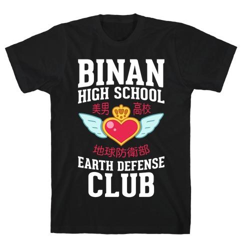 Binan High School Earth Defense Club (Red) Mens T-Shirt