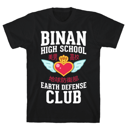 Binan High School Earth Defense Club (Red) Mens T-Shirt