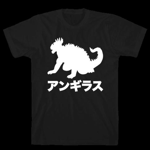 Anguirus  Mens T-Shirt