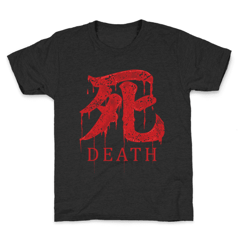 Death Kids T-Shirt
