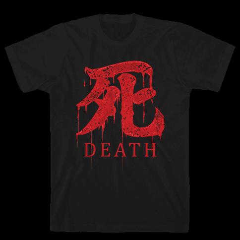 Death Mens/Unisex T-Shirt
