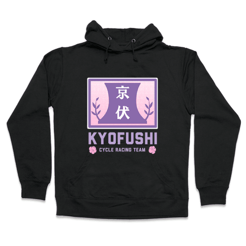 KyoFushi Cycle Racing Team Hooded Sweatshirt