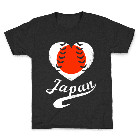 Japan Baseball Love  Kids T-Shirt