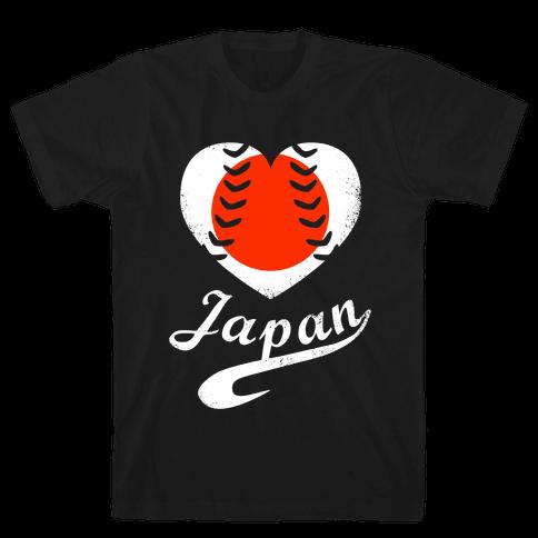 Japan Baseball Love  Mens T-Shirt