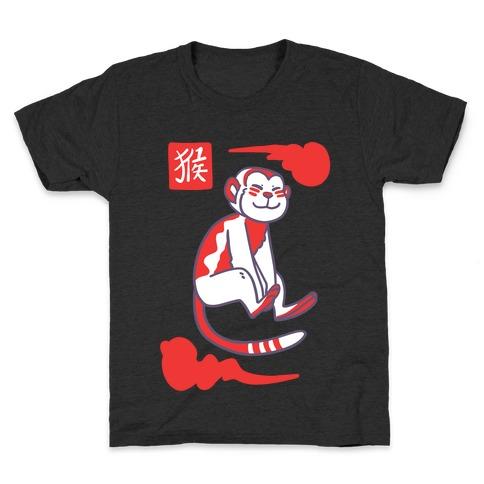 Monkey - Chinese Zodiac Kids T-Shirt