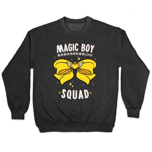 Magic Boy Squad (Yellow) Pullover