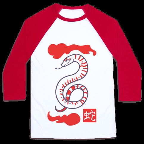 Snake - Chinese Zodiac Baseball Tee
