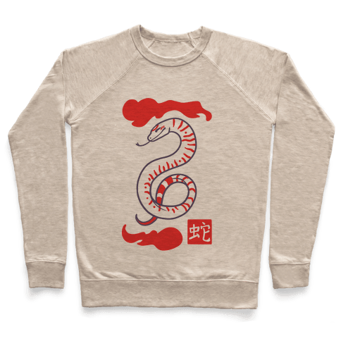 Snake - Chinese Zodiac Pullover