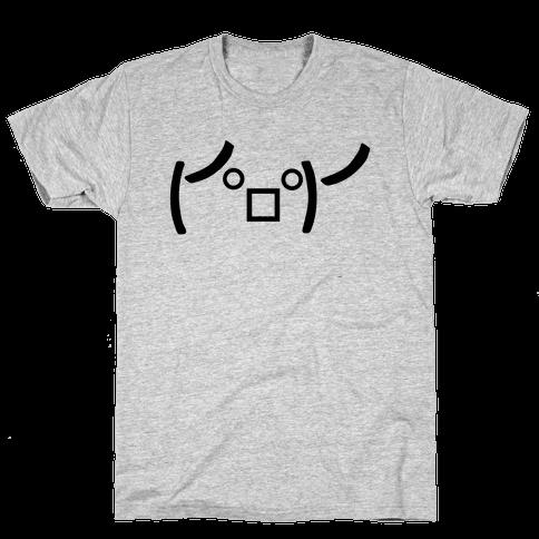 Rage Emoji Mens T-Shirt