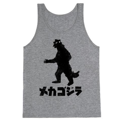 Mecha Godzilla (Vintage) Tank Top