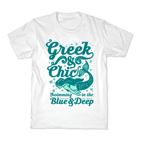Greek & Chic Swimming in the Blue & Deep Kids T-Shirt
