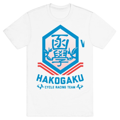 Hakogaku Cycle Racing Team T-Shirt