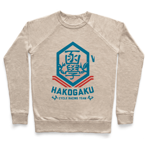 Hakogaku Cycle Racing Team Pullover
