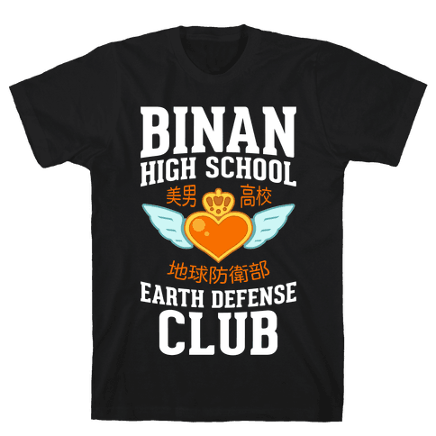Binan High School Earth Defense Club (Orange) Mens T-Shirt