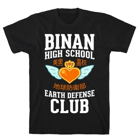 Binan High School Earth Defense Club (Orange) T-Shirt