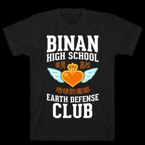 Binan High School Earth Defense Club (Orange)
