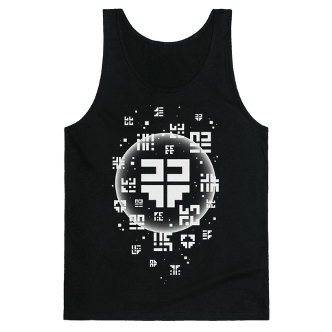 The Traveler (Journey) Tank Top