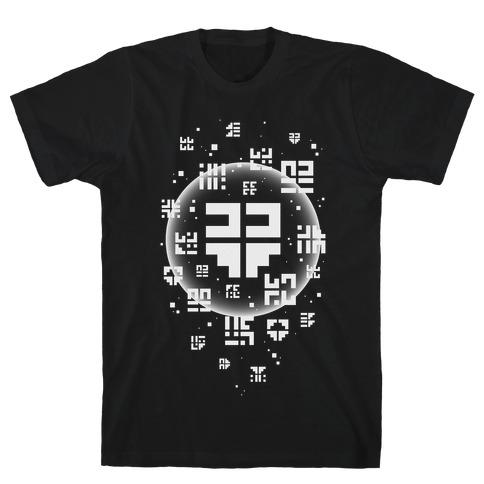 The Traveler (Journey) T-Shirt