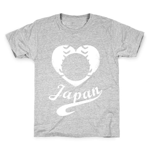 Japan Baseball Love (Red) Kids T-Shirt