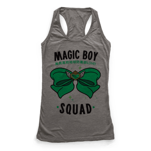 Magic Boy Squad (Green) Racerback Tank Top