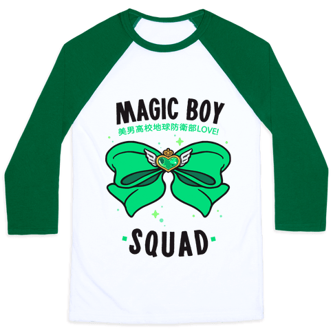 Magic Boy Squad (Green)