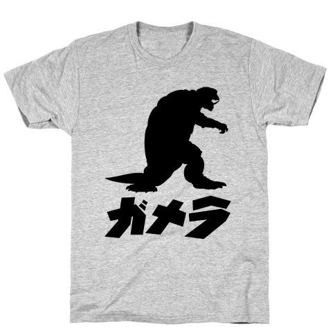 Gamera Mens T-Shirt