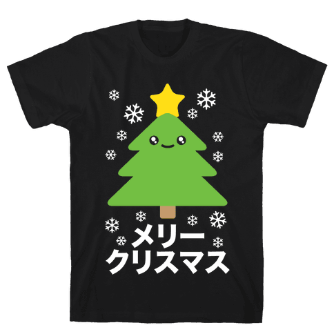 Kawaii Christmas Mens T-Shirt