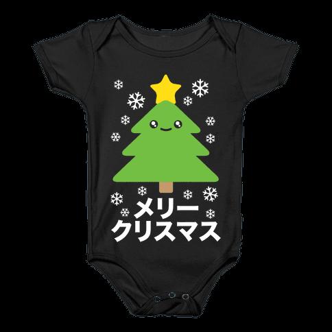 Kawaii Christmas Baby Onesy