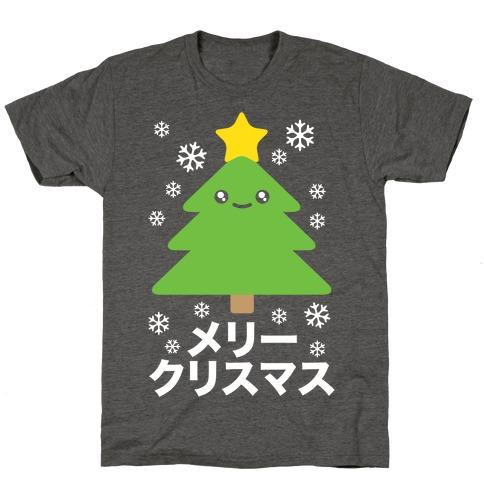 Kawaii Christmas T-Shirt