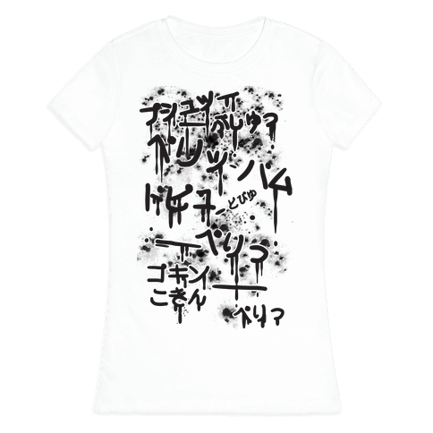 Horror Manga SFX Womens T-Shirt