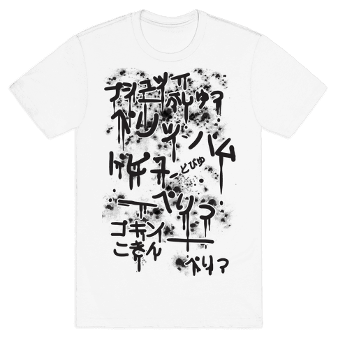 Horror Manga SFX Mens T-Shirt