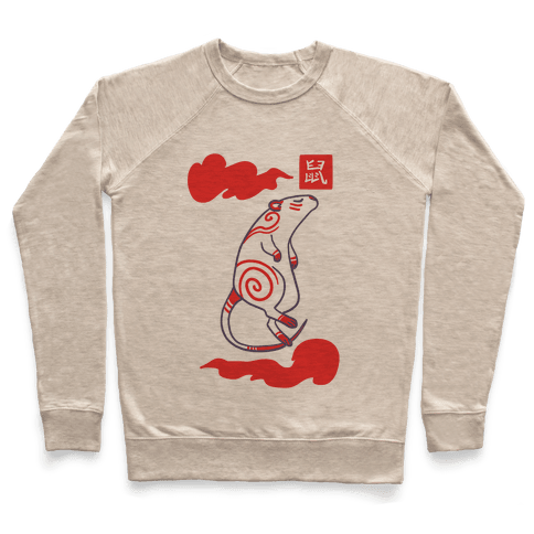Rat - Chinese Zodiac Pullover