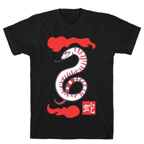 Snake - Chinese Zodiac T-Shirt